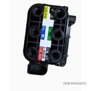 Quality Front Air Compressor Valve Block For Audi A6 C7 A8D4 Air Spring Air Suspension Valve 4H0616005C for sale