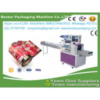 China Food packaging plastic roll film and laminated roll film use on pillow packing machine on sale
