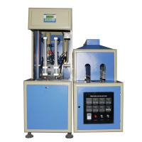 Buy cheap Semi Automatic Plastic PET Stretch Blow Molding Machine from wholesalers