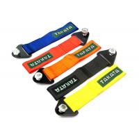 Buy Car Safe Parts High Strength Nylon Tow Strap With High Tensile Performance at wholesale prices