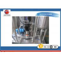 Quality Automatic Beverage Mixer Beverage Processing Equipment , 4KW Beverage Making Equipment for sale
