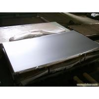 Quality Monel 400- SB -127 UNS N04400 plate for sale