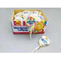 Quality 11g Marshmallow Lollipop Colorful Shape Taste Sweet and Soft Give You A Wonderful Feeling for sale