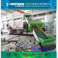 Quality High quality plastic pellet making machine / plastic recycling machine price / plastic manufacturing machine for sale