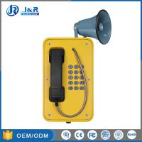 Quality Yellow Industrial Weatherproof Telephone Simple Installation With Cast Aluminum Enclousure for sale