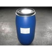 China GB / T 6366-1992 Sodium Lauryl Ether Sulfate 70 (SLES) Cas 68585-34-2 for dishware,shampoo on sale