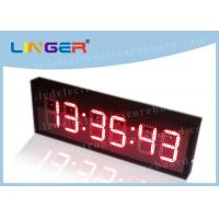 Quality Double Sides LED Countdown Timer For Different Sports Game 88 / 88 / 88 Format for sale