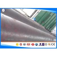 Quality JIS Standard EN36A Forged Steel Round Bar , Alloy Steel Bar OD 80mm -1200mm for sale