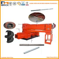 Quality JKB45 Full automatic red solid hollow clay brick making machine for sale