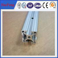 Quality customized aluminium channel extrusion, 45x45 quality aluminum profile china supplier for sale