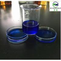 Quality Eco - Friendly LBS-10 Enzyme-Mimetic Catalyst Compounded With Special Low-Temperature Effective Scouring for sale