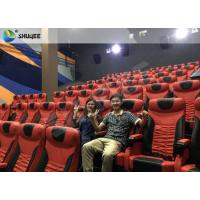 Quality Professional 3D Cinema System 3D Cinema Chair With 5.1 Audio System for sale