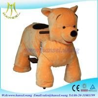 Quality Hansel coin operated kids walking animal rides for mall for sale