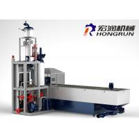 Quality Automatic Eps Pre Expander Machine , Eps Block Making Machine 90-120kg/H for sale