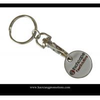Quality hot sale promotional with custom metal keychain print your logo for sale