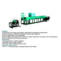Quality Stainless Steel Corrugated Pipe Production Line Bright Annealing 880*850*1780MM for sale