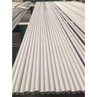 Quality Duplex Stainless Steel Pipes,Seamless and Welded, ASTM / ASME A789 / SA789, A790 / SA790, A928 ,  A450, A530 for sale