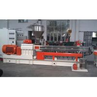 Quality ABS PC PS PP masterbatch Double Screw Extruder 200-300kg/h ABB invertor for sale