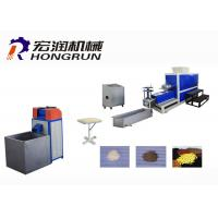 Quality High Output Waste Plastic Recycling Pelletizing Machine 80~130kg/H for sale
