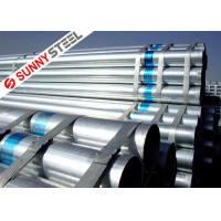 Quality High frequency welding pipe, HFI pipe for sale