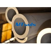 Quality ASTM A789 / A790 2507 / 2205 Duplex stainless Steel Pipe With High Tensile Strength for sale