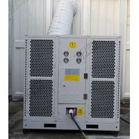 Full Metal Plate Structure Industrial Portable Air Conditioner With Ducts 65-70db Noise for sale