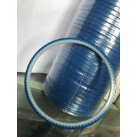 Buy cheap Resistance To Oil Hydraulic Center Joint Seal , PU Center Joint Seal ROI from wholesalers
