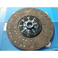 China Heavy duty truck parts clutch disc plate kit 380mm 1861494140 for sale