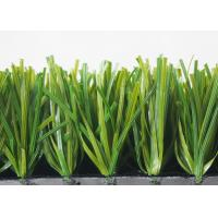 Buy cheap Football Field Synthetic Grass Carpet Hard Wearing 50mm Outdoor With Soft Touching from wholesalers