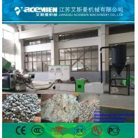 Quality PP/PE/LDPE/LLDPE/PS/ABS waste plastic single stage pelletizing machine/HIgh quality waste plastic recycling / pelletizin for sale