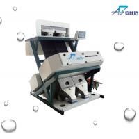Quality CCD camera coffee beans color sorter machine in china for sale