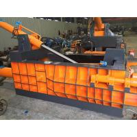 Quality Color Customized Y81F -125 Scrap Baler Machine Electronic Control Power 22kw for sale