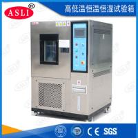 China -70C To 150C Temperature And Humidity Equipment For Rubber Plastic Parts on sale