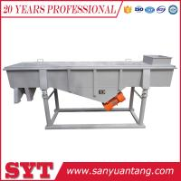 Sawdust sieve machine ,large capacity  linear vibrating shaking sieve for powder grading size for sale