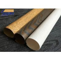 China Environmental PVC Furniture Film Wood Grain For Wall Panel / Boards on sale