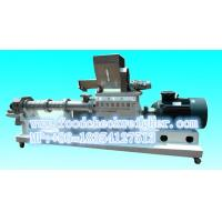 Quality PHJ75 Twin Screw Extruder for rice crust food production line for sale