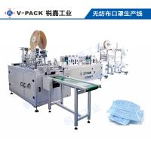 China Surgical Disposable ± 2mm 1100pcs/Min Automatic Mask Machine on sale