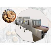 Quality Silvery White Color Microwave Sterilization Machine For Figs , Long Life for sale