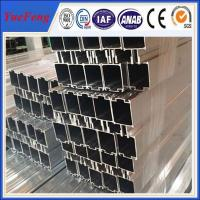 Quality White anodized customized aluminum curtain wall profiles extrusion factory for sale