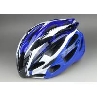 Quality Double Shell PC Inmould Bicycle Helmet For Perfect Head Safety Protection In Cycling for sale