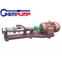 Quality Stainless steel chemical single screw pump / High Efficiency Stainless Steel Pump / industry use pump for sale
