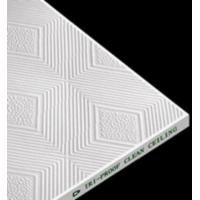 Quality Pvc Laminate Gypsum Ceiling for sale