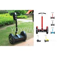 Quality high speed self balance tech Segway Electric Scooter , Motorized two wheeled segway for sale
