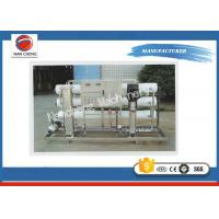 Quality Pharmaceutical Water Treatment Systems Chemical Industries Reverse Osmosis Water Machine for sale