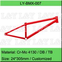 China 26 Inch Heat Treated Cr-Mo Dirty Jump Bike Frame for sale