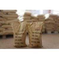 Buy cheap Water Based Zinc Phosphate Pigmet Anti-corrosion Zinc Content And Purity from wholesalers