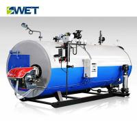 Buy cheap Fire tube steam boiler machine 5 ton 1.0MP steam boiler for textile industry from wholesalers
