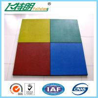 Quality Childrens Safety Protecting Rubber Mat For Playground of 500 x 500 x 25 cm for sale