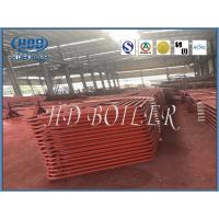 Quality Waste Heat Recovery Into Energy Module System For Industrial , HDB boiler,Customized Color for sale