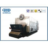 Quality Chain Grate Stoker Biomass Hot Water Boiler Wood Fired High Efficiency for sale